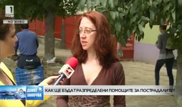 Как ще бъдат разпределени помощите за пострадалите във Варна?