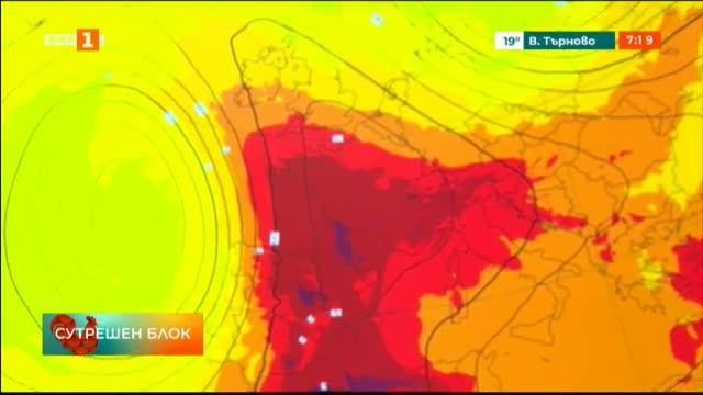 Горещо време в Западна Европа. Какво време ни очаква?