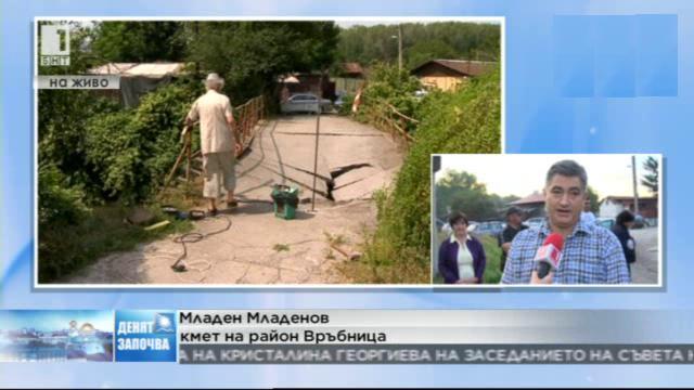 Пропаднал мост във Връбница