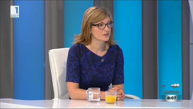 Екатерина Захариева: Безвизовото пътуване до Канада не важи за работа там