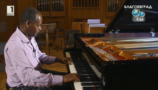 Етиопска музика с благодарност към България