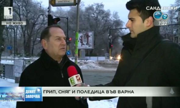 Сняг и грип във Варна