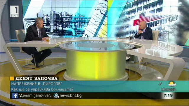 Проф. Балтов: Не разбирам д-р Кацаров. Няма да допуснем да страда процесът