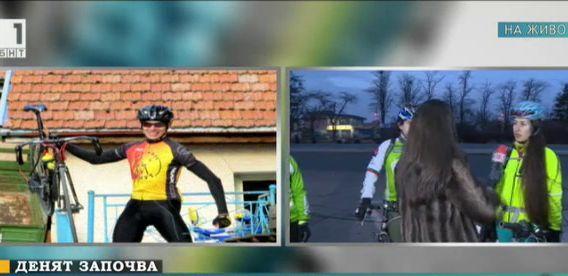 Протест в памет на колоездача Мартин Гачев