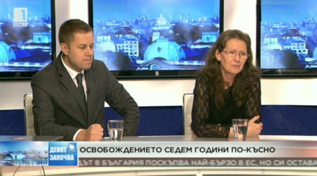 За свободата на българските медици 7 години по-късно