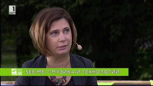 """БНТ """"ПАРК LIVE"""": Мария Гергова за See Me"""