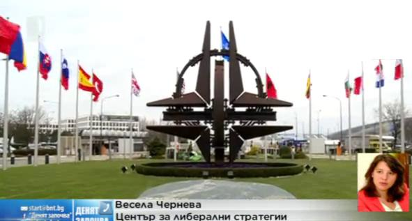 Докладът на Министерството на отбраната