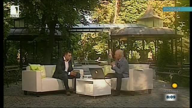 Александър Сиди: Проблемите в Асеновград не се решават с магическа пръчка