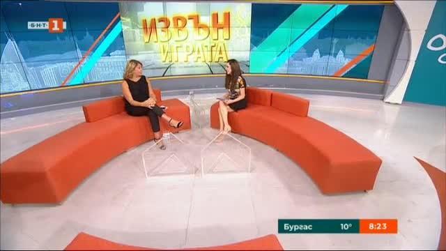 Райна Кабаиванска - гост в студиото на Извън играта по БНТ1