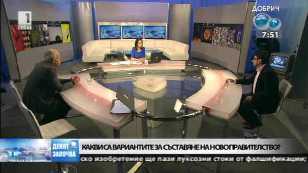 Какви са вариантите са съставяне на ново правителство? Анализ на Андрей Райчев и Даниел Смилов