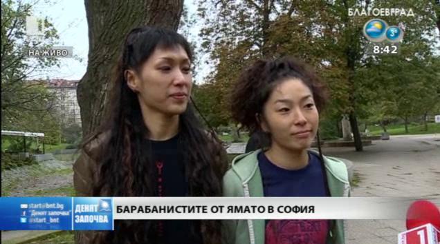 Японските барабанисти Ямато в София