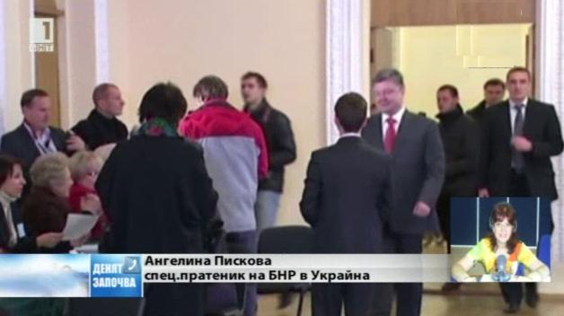 След изборите в Украйна