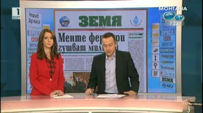 28.11.2013: Нараства броят на имигрантите, които са задържани в района на Резово и Малко Търново