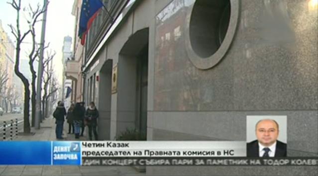 Четин Казак за избора на нов главен съдебен инспектор
