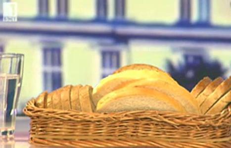 Има ли опасни съставки в хляба?
