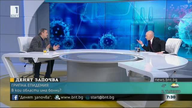 Проф. Тодор Кантарджиев: Има известен спад в броя на болните от грип
