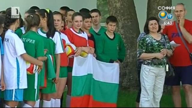 Спартакиада за ученици от българските общности зад граница