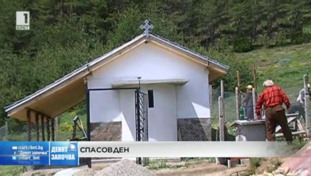 Вековен параклис беше възстановен в местността Сачимека