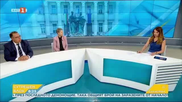 По линията София - Москва - между фактите и интерпретациите