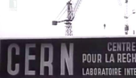 ЦЕРН става на 60 години