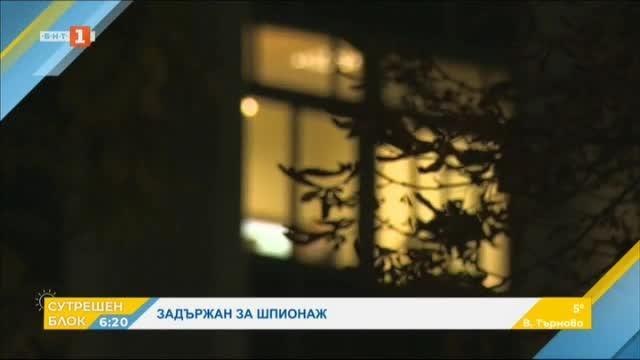 Шпионски скандал с първия секретар в Посолството на Руската Федерация в София