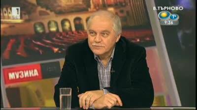 29.11.2013: Проф. Владко Мурдаров за местоимението в рубриката Език мой