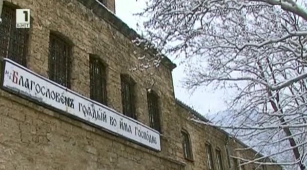 Игуменът на Бачковския манастир още води служби