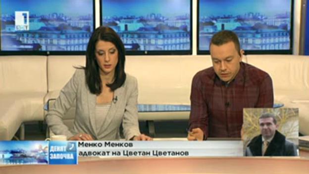 Менко Менков: Искаме всички разговори на Цветанов да бъдат приложени по делото