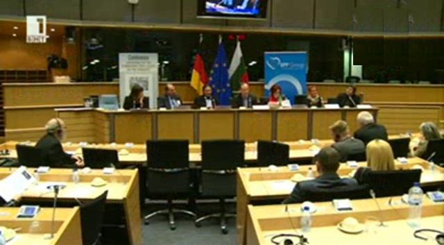 Конференция в ЕП за комунистическото минало на България и Германия