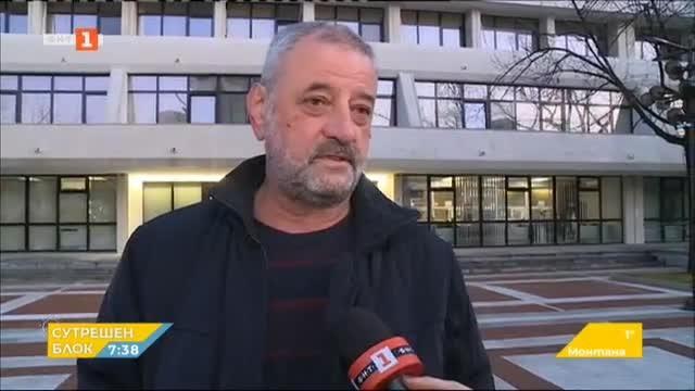 Хората в Благоевград протестират срещу работата на Био ТЕЦ