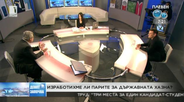 Ден на данъчната свобода в България