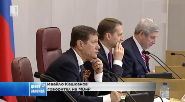 МВнР за отмененото посещение на Сергей Наришкин в България