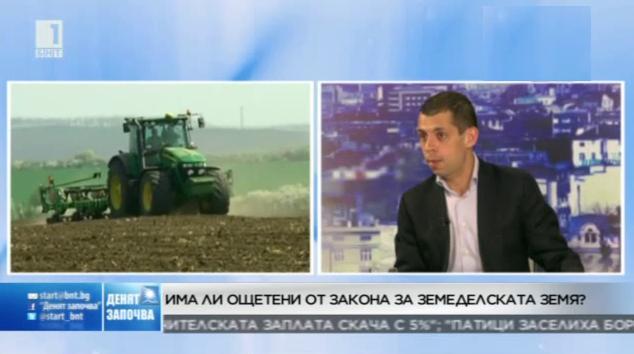 Има ли ощетени от Закона за земеделската земя?