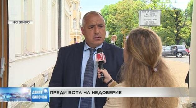 Бойко Борисов: Правителството е паднало, вотът мина в неделя