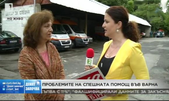 Проблемите на Спешна помощ във Варна