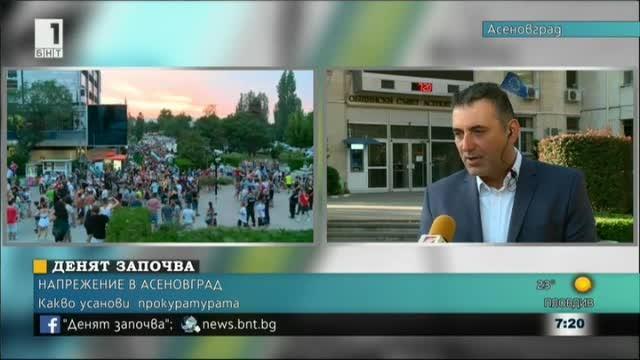 Обвинението за хулиганство влиза в съда в Асеновград до месец