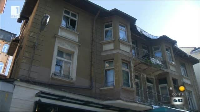 Наследство в риск. Руши се къща-паметник в София