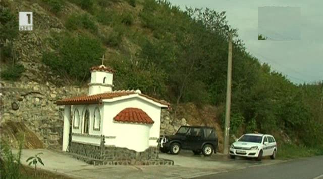 Жителите на с. Струма си построиха параклис