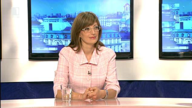 Разговор с Екатерина Захариева