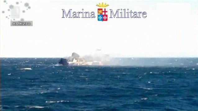 Трагедията с ферибота Норман Атлантик
