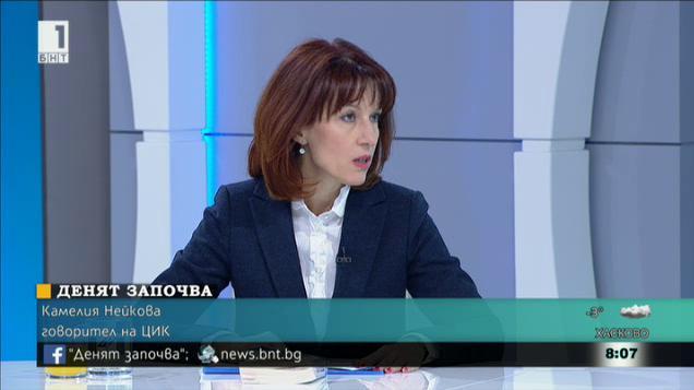 Камелия Нейкова, ЦИК: Машинното гласуване вече не е експериментално