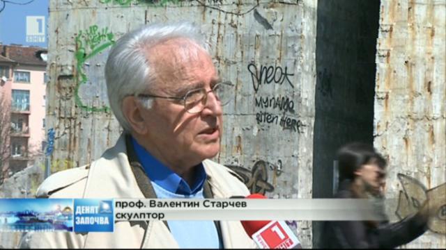 Проф. Старчев за съдбата на паметника 1300 години България