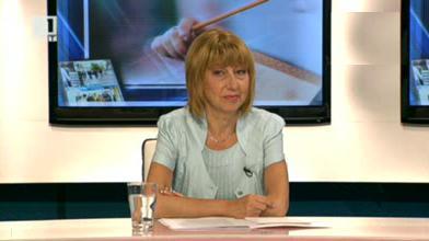 Анелия Клисарова: Всяко училище получава 30 хил. лв. за спешни нужди