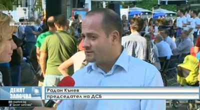 Дискусия за бюджета пред НС - коментар на Радан Кънев
