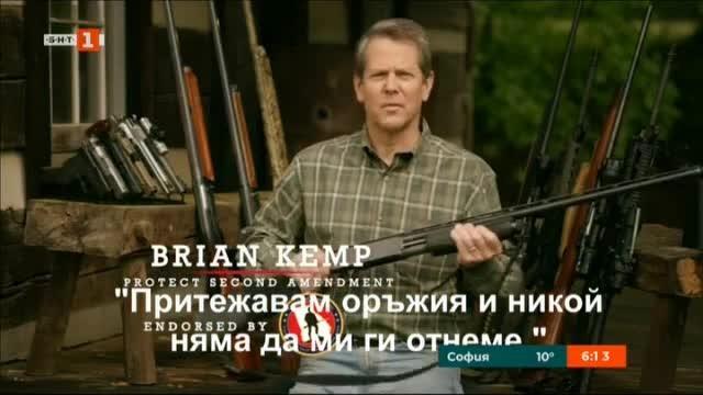 Рекламни предизборни послания в САЩ