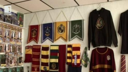 Колекция с предмети от Хари Потър за Гинес