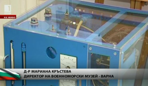 Браунов генератор във Военноморския музей