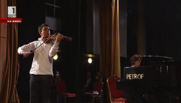 Международен конкурс за цигулари Емил Камиларов