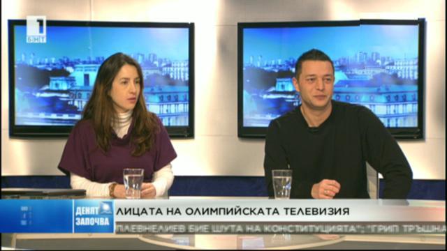 Лицата на олимпийската телевизия