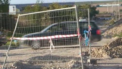Водният проект в Търговище е спрян